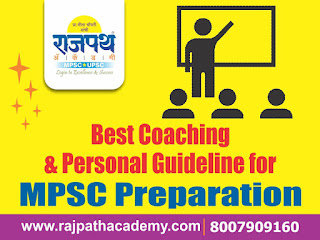Get Fully Prepared for MPSC / UPSC Exams