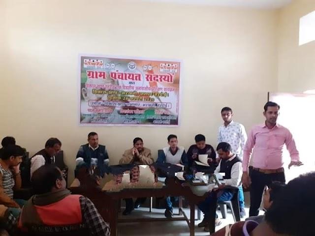 ग्राम पंचायत पर विकास योजनाओं को लेकर प्रशिक्षण दिवस का आयोजन