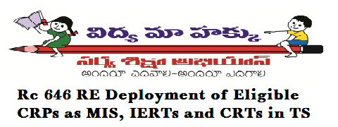 TS Pr.Rc.No 646 Redeployment of eligible CRPs as MIS Coordinators,Data Entry Operators,IERPs and CRTs|SSA, Telangana|Sarva Shiksha Abhiyan TSSA http://www.paatashaala.in/2016/03/ts-rc-646-redeployment-of-eligible-crp-as-mis-ierts-cr.html