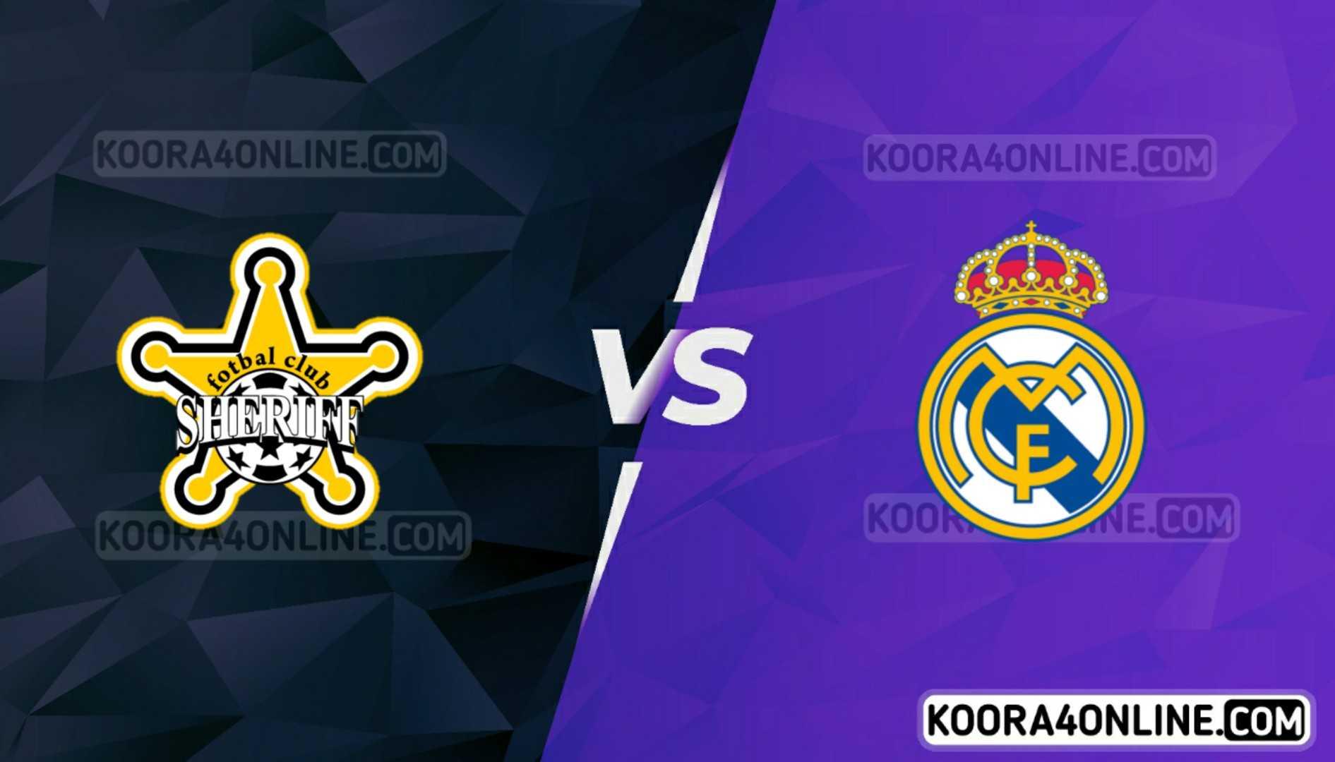مشاهدة مباراة ريال مدريد وشيريف القادمة كورة اون لاين بث مباشر اليوم 28-09-2021 في دوري أبطال أوروبا