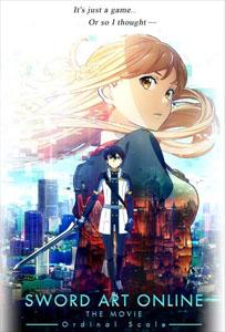 Sword Art Online The Movie Ordinal Scale (2017) ซอร์ต อาร์ต ออนไลน์ เดอะ มูฟวี่ ออร์ดินอล สเกล