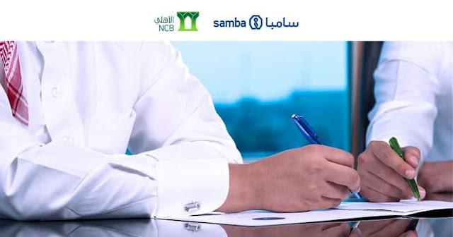 NCB & Samba banks agree o Merge to create Arab World's 3rd Largest lender - Saudi-Expatriates.com