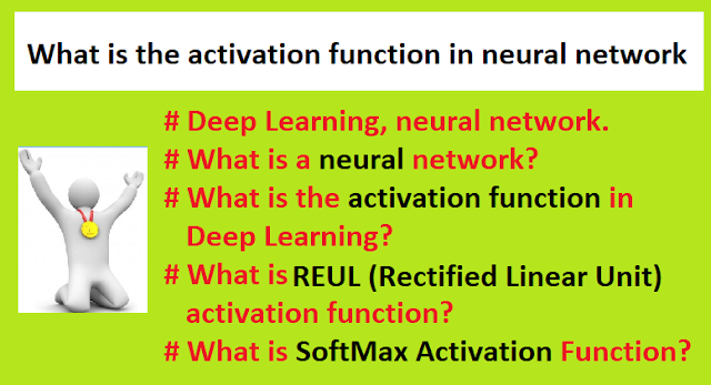 What is the activation function in neural network