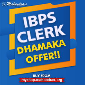 Mahendras IBPS Clerk Dhamaka Offer : Offer Is Live Now
