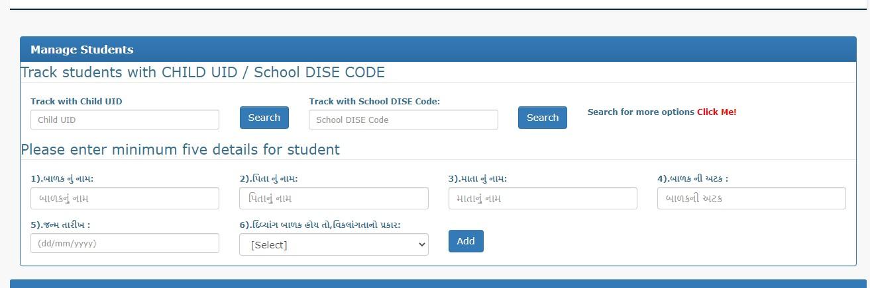 Ssa online data entry login 2020-21
