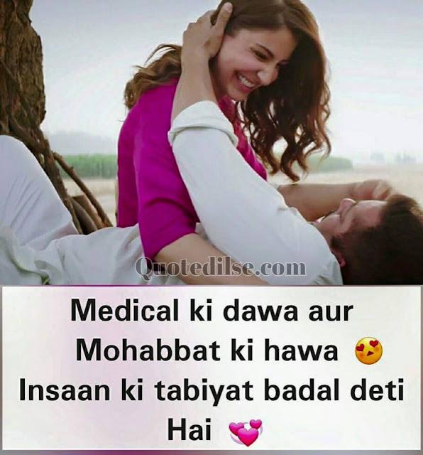sad shayari love