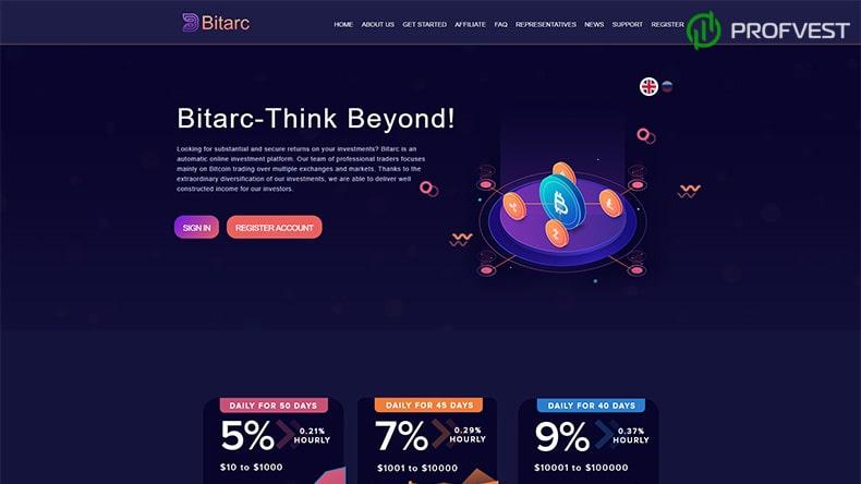 Bitarc обзор и отзывы HYIP-проекта