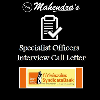 Syndicate Bank | Specialist Officers |  Interview Call Letter