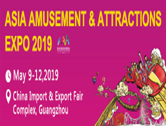 Asia Amusement&Attractions Expo 2019