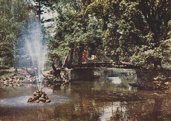Ciechocinek - Park