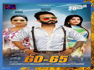 60-65 by Harpreet Dhillon Ft. Gurlez Akhtar (Mp3) - DjPunjab