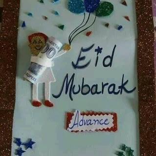 Eid Mubarak Wishes To EveryBody 2019