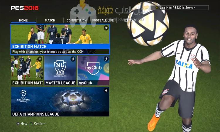 تحميل لعبة بيس 2016 PES للكمبيوتر من ميديا فاير بحجم صغير بالتعليق العربى