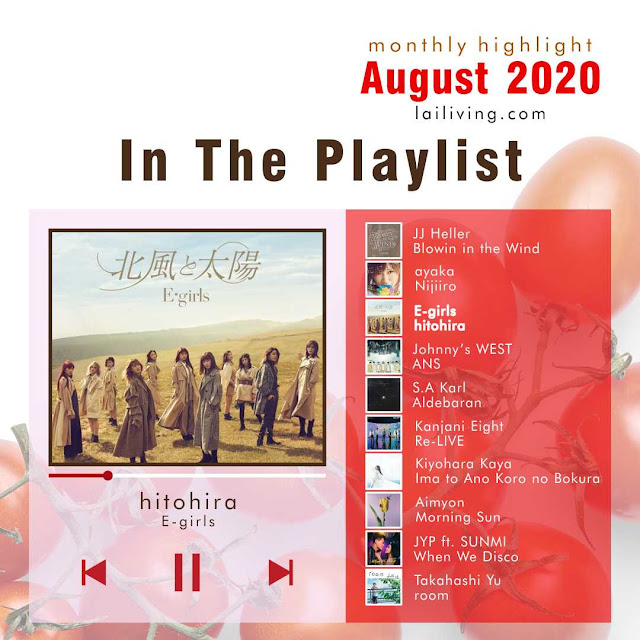 august playlist lailiving
