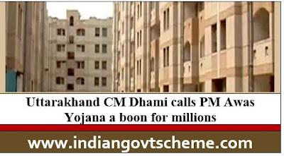 PM Awas Yojana a boon for millions