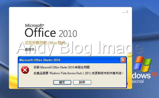 microsoft office 2010 free download for windows xp