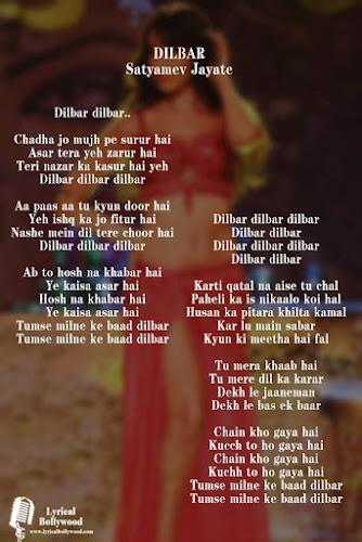 Dilbar Lyrics in English