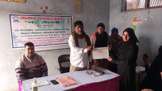 महिलाओं को प्रमाण पत्र वितरण के साथ नई रोशनी प्रशिक्षण के द्वतीय बैच का समापन