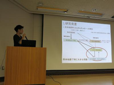 里見 「熊本地震時における救援物資活動の実態分析 ~東日本大震災の教訓を受けて~」