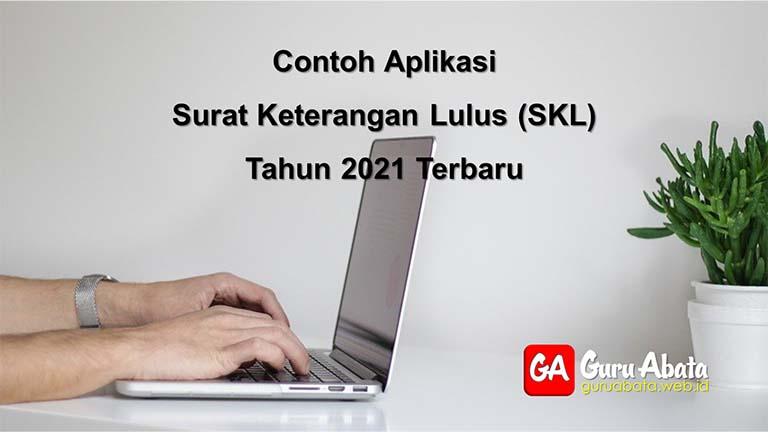 download aplikasi skl skhu