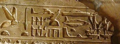 Ancient Egyptian Aeroplane