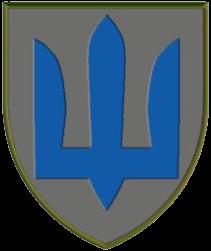 гірська піхота