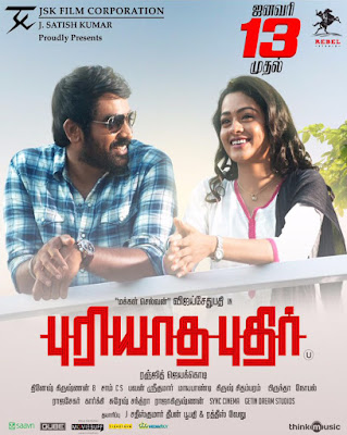Puriyatha Puthir 2017 UNCUT Dual Audio Hindi 720p ESub 1.1GB