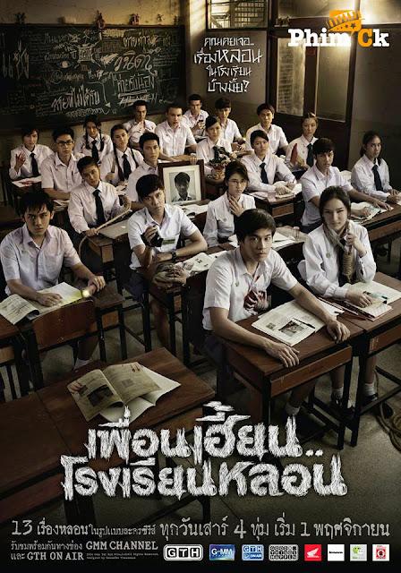 Ngôi Trường Ma Ám - Thirteen Terrors