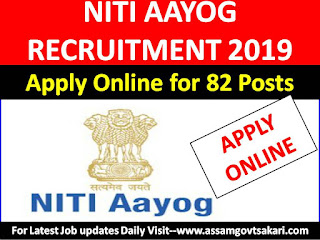 NITI Aayog Recruitment Notification 2019