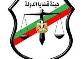 وظائف هيئة قضايا الدولة لخريجي الحقوق 2021