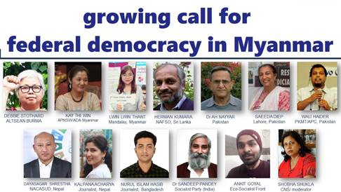 Growing call for federal democracy in Myanmar