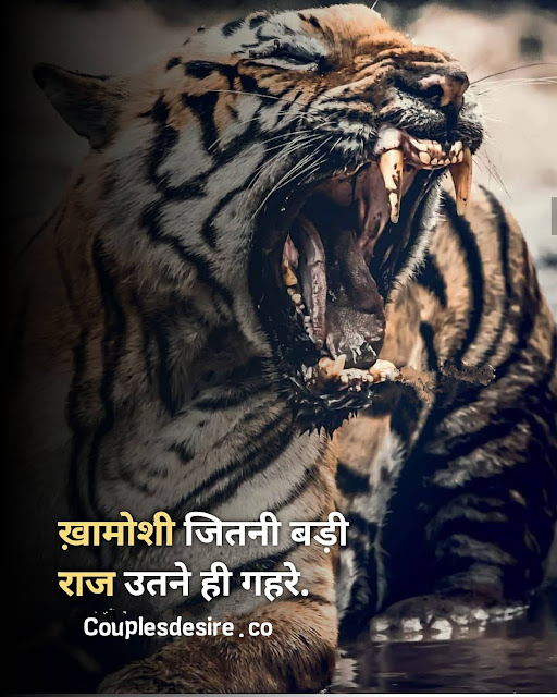 good morning quotes marathi hd images, good night quotes in marathi images, marathi quotes images, love quotes in marathi photo, motivational quotes in marathi images, friendship quotes in marathi, life quotes in marathi, attitude quotes in marathi, sad quotes in marathi, inspirational quotes in marathi, good friday images, marathi quotes images