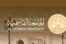 شواغر أكاديمية في جامعة القاسمية بالامارات