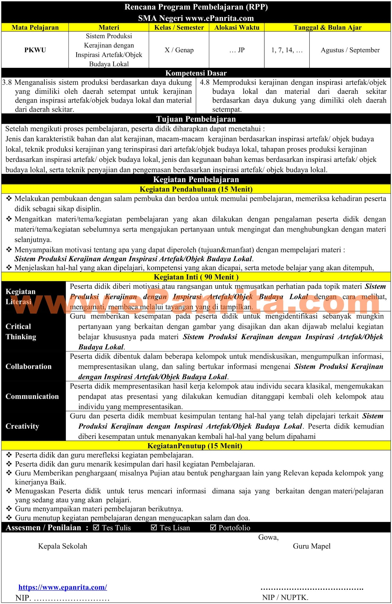 RPP 1 Halaman Prakarya Aspek Kerajinan (Sistem Produksi Kerajinan dengan Inspirasi Artefak/Objek Budaya Lokal)