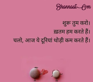 Wonderful Life Lesson Quotes with Pictures in Hindi जीवन के बारे में अद्भुत विचार