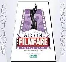 फ़िल्मफ़ेयर पुरस्कार क्या है -फिल्मफेयर अवार्ड कब से शुरू हुआ, किसे दिया जाता है? 2020 के 65वें फिल्म फेयर अवार्ड की विजेता सूची