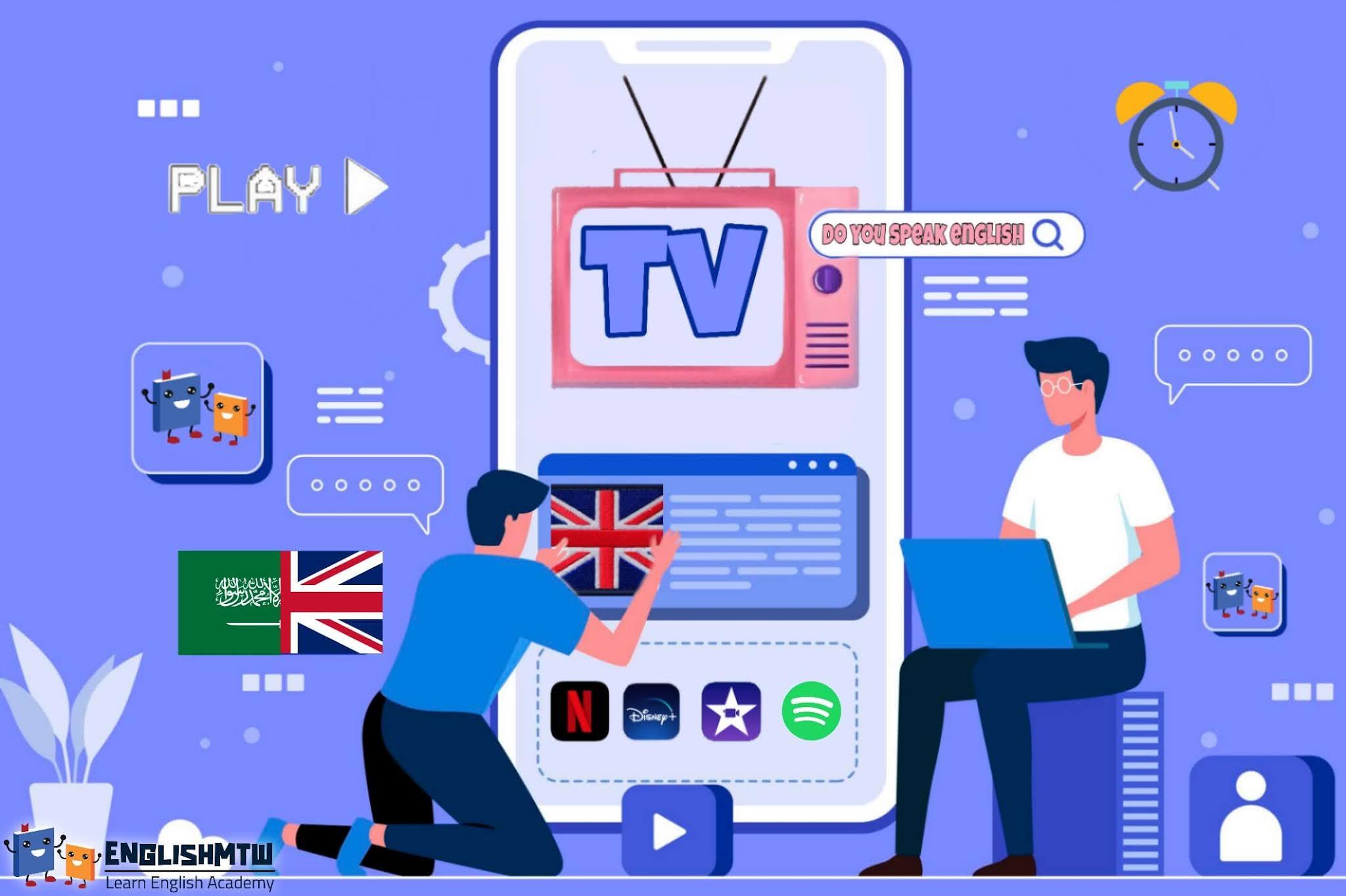شاهد وتعلم! قم بتنزيل أفضل 7 تطبيقات اندرويد tv للغة الإنجليزية لمتعلمي اللغة