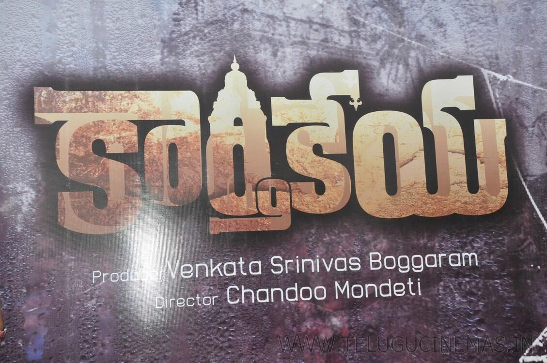 Kartikeya Teaser-Telugucinemas.in