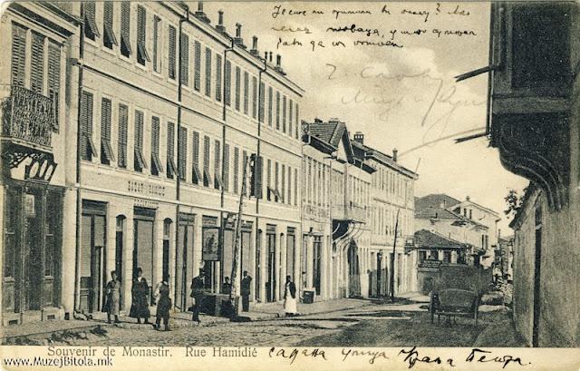 """Широк Сокак, 1907 година – """"Bazar Hamidie""""Разгледница од серијата, со наслов """"Souvenir de Monastir"""", во црно-бела техника, издадена околу 1907 година од браќата Пили."""
