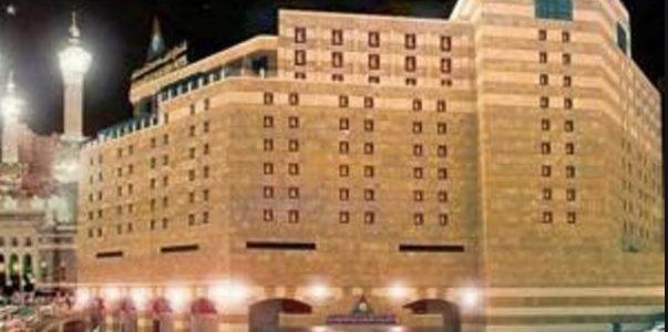 حجز فنادق رخيصة قرب الحرم المكي