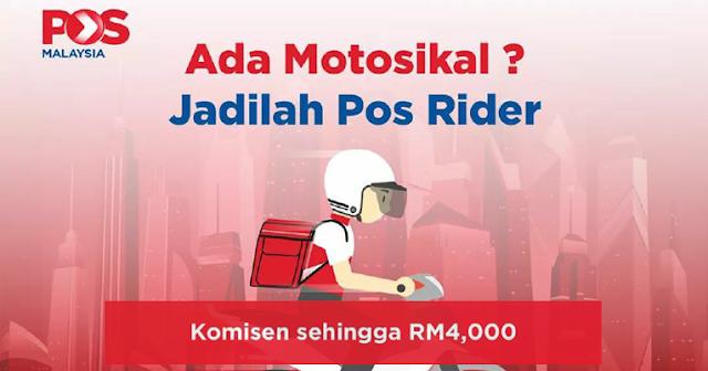pos rider