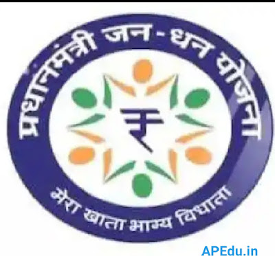 Good news for Jan Dhan Customers