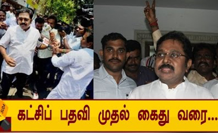 Why Dinakaran arrested by delhi police this is the back round of the arrest