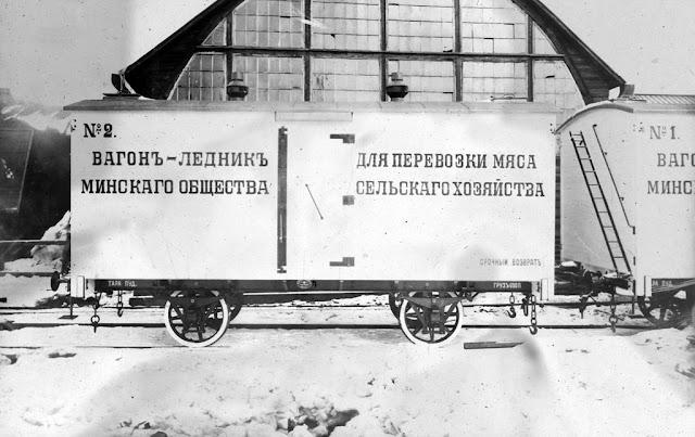вагон-ледник для перевозки мяса. изотермический вагон
