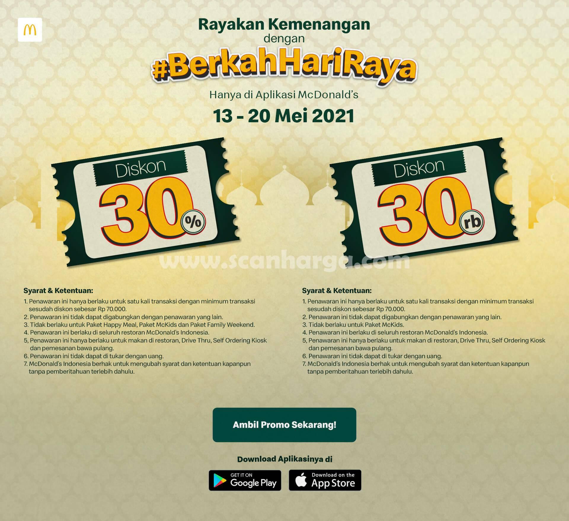 Promo McDonalds Spesial Lebaran – Pilih Diskon 30% atau Potongan Rp. 30ribu