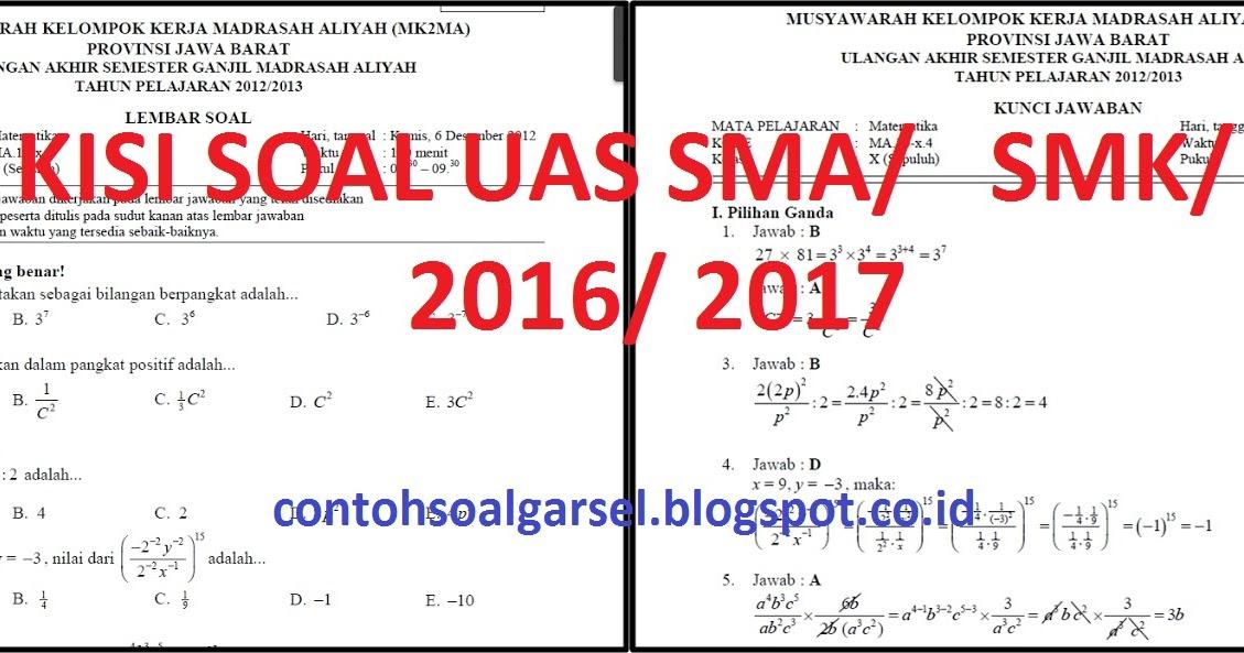 Kisi Kisi Soal Uas Sma Smk Ma Semester 1 2016 2017 Contoh Soal Ujian