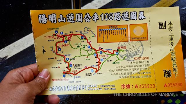 yangmingshan bus