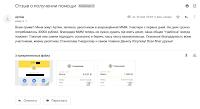 30000 в возрожденной МММ-2021 Сергея Мавроди