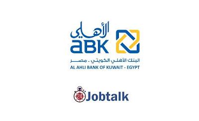 ABK Bank Careers | Customer Service Officer