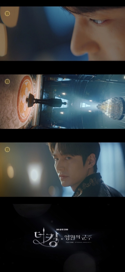 Knetz raise expectations as Actor Lee Minho and Kim Goeun upcoming drama 'The King: Monarch Eternity' has finally release their first teaser teaser!